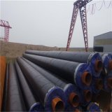 山東聚氨酯保溫管,預製聚氨酯集中供暖保溫管
