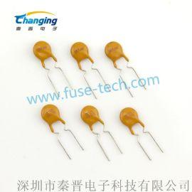 自恢复保险丝 插件A120-300 0.30A