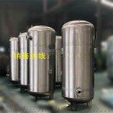 真空储罐 不锈钢真空罐 1~100立方真空储气罐