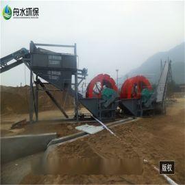 新型洗砂机优势 细沙回收机厂家 振动筛沙机