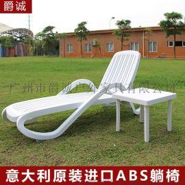 海边休闲塑料进口沙滩椅