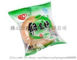 绿豆饼枕式包装机充气封口机