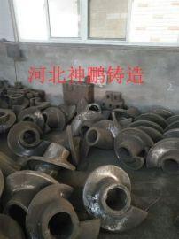 高铬耐磨锤头 高铬耐磨螺旋 高铬篦板 河北生产厂家