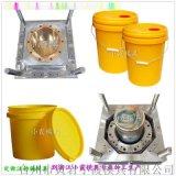 塑料10.12.15升塑胶密封桶模具全网比价