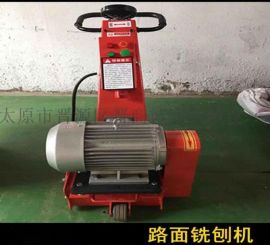 衢州市路面铣刨机混凝土铣刨机铣刨机刀片