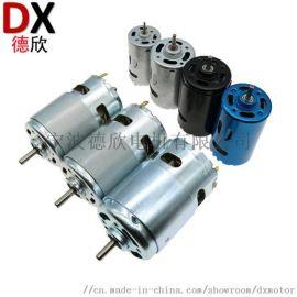 12v微型直流电机,RS555电动工具电机带风扇
