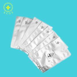 铝箔袋纯铝袋防潮防静电可抽真空高阻隔