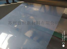 PS抗静电导电透明吸塑片材