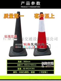 90高路锥反光圆锥橡胶雪糕筒PVC隔离锥警示柱路障