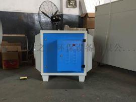 低温等离子净化器离子除臭除烟设备