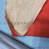 新款消防搶險救援手套380克芳綸橘紅雙面針織布