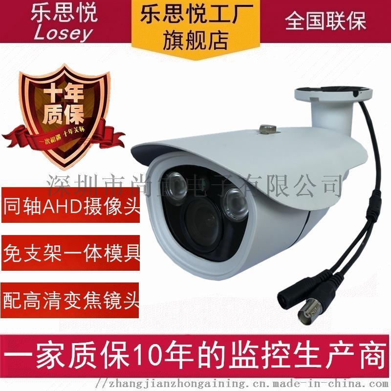 AHD同轴 式摄像头支架一体金属可调焦外贸 式监控