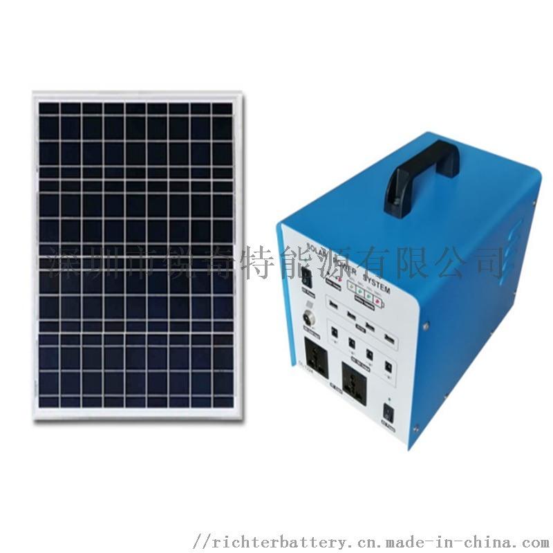 小型太阳能离网发电系统家居户外房车适用