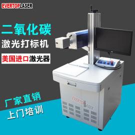 東莞co2二氧化碳鐳射打標機木頭鐳射刻字機