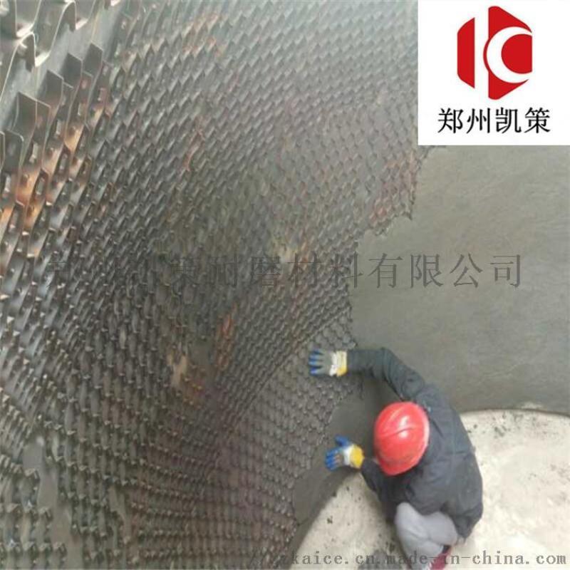 厂家直销陶瓷耐磨料 高强耐磨陶瓷涂料 防磨胶泥