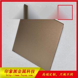 304喷砂古铜彩色不锈钢装饰板厂家供应