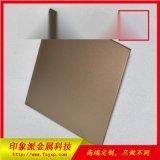 304噴砂古銅彩色不鏽鋼裝飾板廠家供應