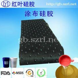 内衣裤带涂层硅胶 防滑涂层硅胶 高性能织物涂层硅胶