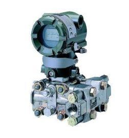 防爆压力变送器 成都横河EJA530E压力变送器