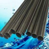 福建家用不鏽鋼水管雙卡壓薄壁304不鏽鋼水管不鏽鋼管