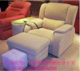 阳江足疗沙发