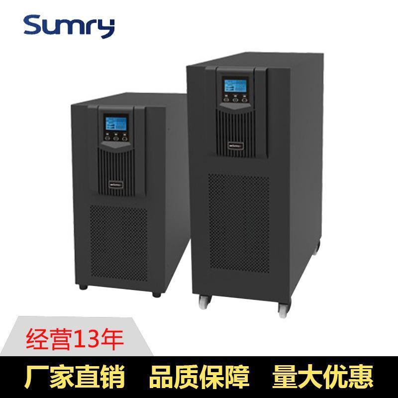 (廠家定製)高頻在線式UPS電源1000VA