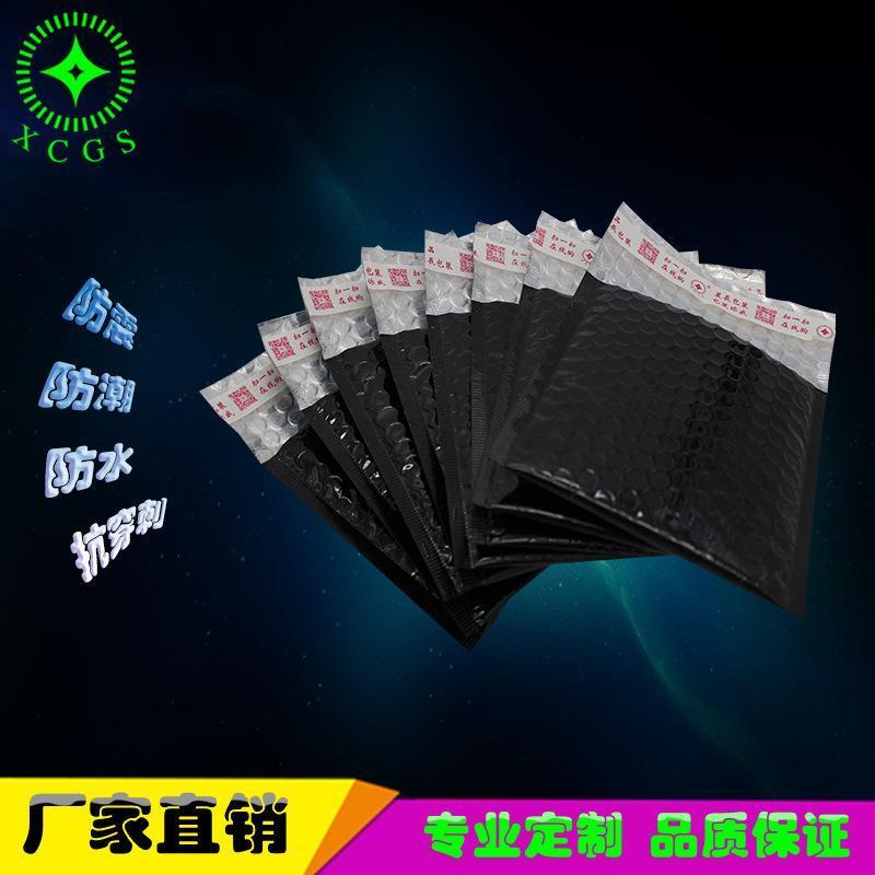 黑色亮面鍍鋁膜復合氣泡袋手機殼包裝袋防水抗穿刺氣泡袋尺寸定製