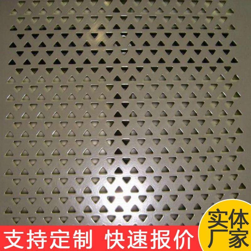 衝孔板網 臨西衝孔網廠家批發圓孔網卷板現貨 不鏽鋼衝孔板價格