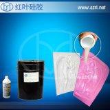 工艺品硅胶  矽利康  矽胶