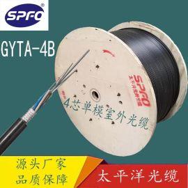 太平洋厂家直销 直埋管道架空光缆 GYTA   GYXTW 6 8 12 24芯