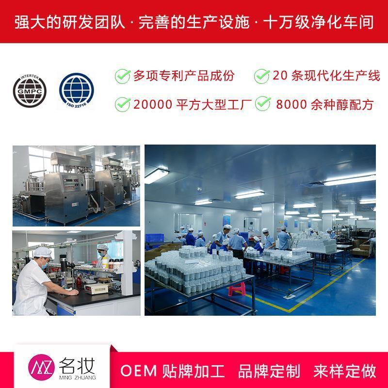 源头厂家经络能量调理养护套OEM贴牌加工品牌定制
