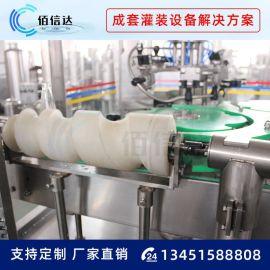 大桶水灌装机生产线 三合一灌装机械设备