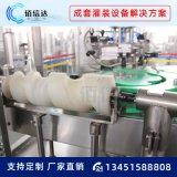 大桶水灌裝機生產線 三合一灌裝機械設備 礦泉水大桶水灌裝