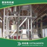 高混機上料系統PVC全自動稱量混配線 自動混配線 嘉加利廠家直銷