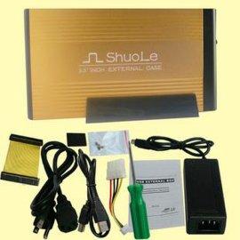 3.5寸外置移动硬盘盒(U35SA黄)