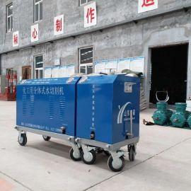 山西长治市油罐拆除切割化工水切割机高压水刀设备租赁