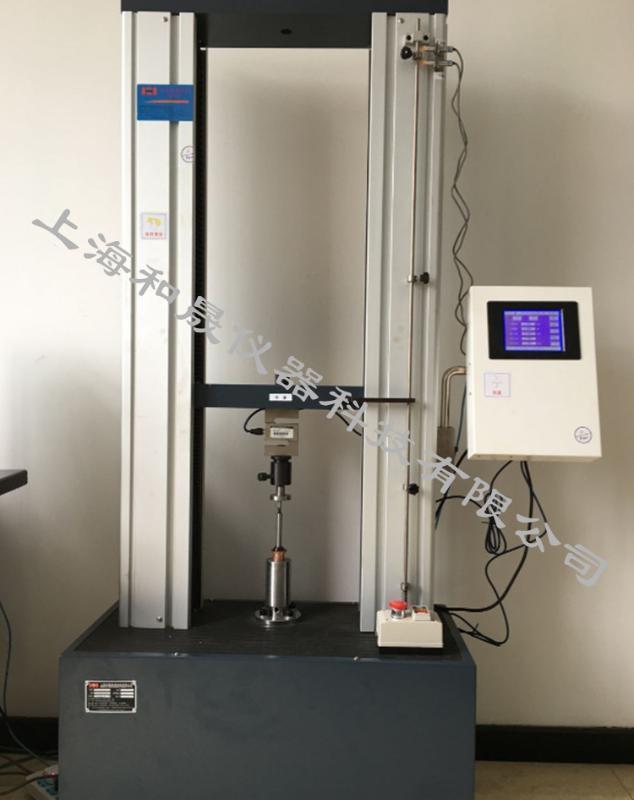 【不鏽鋼板拉力試驗機】和晟牌系列拉力試驗機不鏽鋼板拉力試驗機
