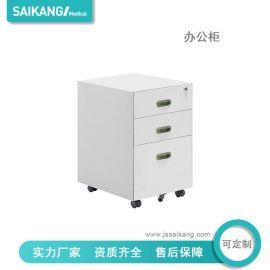 SKZ191 办公柜 移动矮柜 文件柜 资料柜 档案柜