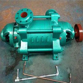 歌迪泵业DG型多级泵耐磨泵厂家批发