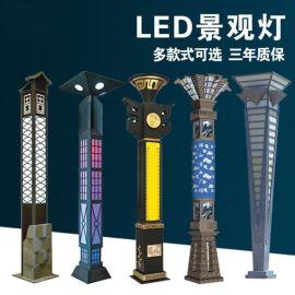 专业定制方形景观灯户外照明 LED景观灯庭院小区广场园林景观灯