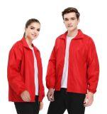 工作服定製防風防水風衣廣告衝風衣志願者外套工裝印字logo印字