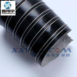 供应黑色耐高温矽胶风管,除湿干燥机通风管,高温风管,高温硫化管