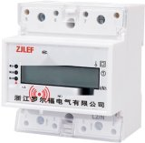 導軌式預付費插卡電錶 DDSY單相導軌式預付費電能表軌道式電錶