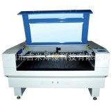 厂供 JM-1680 双头激光切割机 大幅激光切割机 服装商标切割机