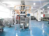 全自動組合線性秤大型立式多功能包裝機【製造】