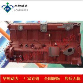 潍坊6105系列柴油机机体 6105曲轴 6105系列柴油机油底壳