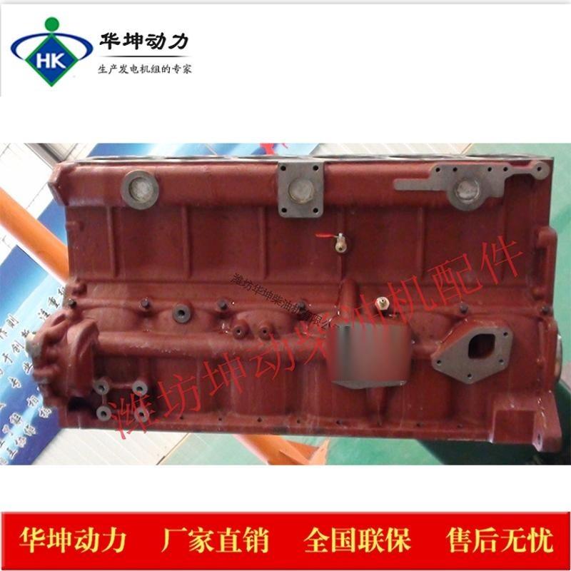 濰坊6105系列柴油機機體 6105曲軸 6105系列柴油機油底殼