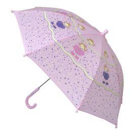 儿童雨伞(WB08-UM008)