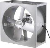 供应SFWK-4型0.55KW方形耐高温高湿四叶轴流通风机