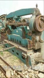 回收转让二手剪板机,二手重型剪板机,二手八成新